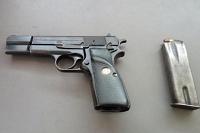 Ministerio de Educación reforma normativa sobre ingreso de armas y otros objetos ilícitos
