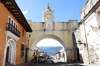 Arco de Santa Catalina, ícono de la ciudad, será remozado; paso será restringido