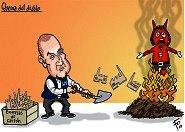 Caricaturas Nacionales diciembre 05, martes
