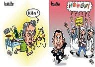 Caricaturas Nacionales diciembre 27, miércoles