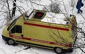 ¿Masacre inspirada en Columbine? dos estudiantes apuñalan a 15 personas en una escuela rusa