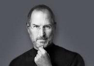 Los Secretos de la Innovación – Steve Jobs