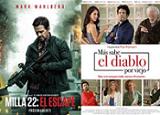 Cartelera de Cines Guatemala del 14 al 21 de septiembre 2018