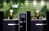 Dinosaurios robots son recepcionistas de un hotel en Japón