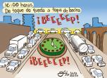 Caricaturas Nacionales Abril 01, miércoles