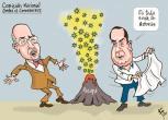 Caricaturas Nacionales Mayo 20, miércoles