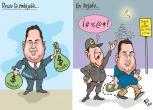 Caricaturas Nacionales Mayo 22, Viernes
