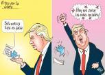 Caricaturas Nacionales Mayo 28, jueves