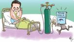 Caricaturas Nacionales Julio 30, Jueves