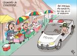 Caricaturas Nacionales Agosto 24, Lunes