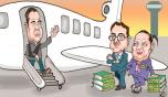 Caricaturas Nacionales Agosto 25, Martes