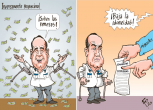 Caricaturas Nacionales Septiembre 08, martes