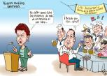 Caricaturas Nacionales Enero 21, Jueves