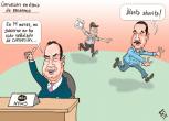 Caricaturas Nacionales Abril 16, viernes